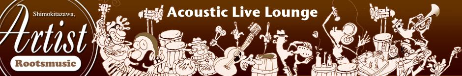 Acoustic Live Lounge - ARTIST