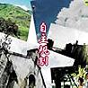 3album-yoshi.jpg